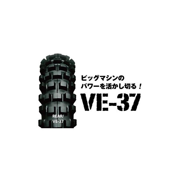 【お取り寄せ】 IRC VE-37 リア 110/100-18 64M WT IRC102647 【送料無料・北海道・沖縄除く】