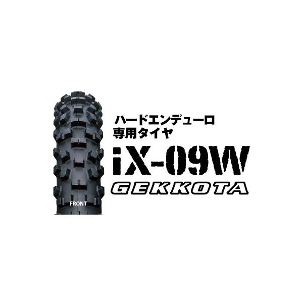 【○在庫あり→5月8日出荷】IRC IX-09W GEKKOTA フロント 80/100-21 51M WT IRC107355