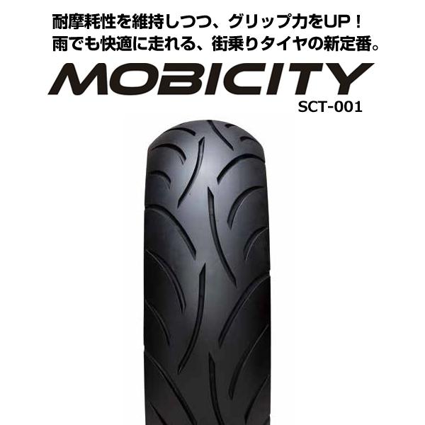 【○在庫あり→5月8日出荷】IRC MOBICITY(モビシティ) SCT-001 リア 130/70-13 M/C 63P TL IRC122539