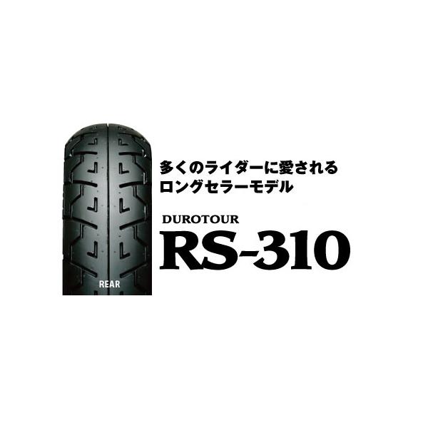 【○在庫あり→5月25日出荷】IRC RS-310 リア 110/90-18 M/C 61S WT IRC129425