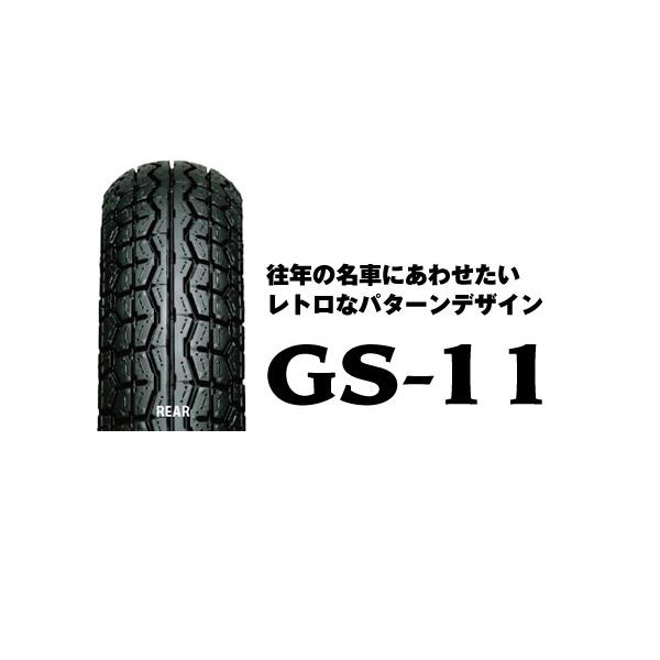 【○在庫あり→5月25日出荷】IRC GS-11 リア 4.00H18 64H WT IRC302404