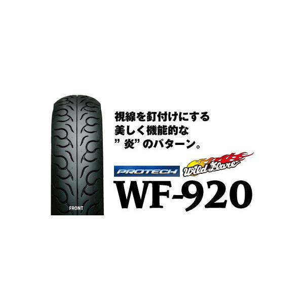 【○在庫あり→5月8日出荷】IRC WF-920 フロント 120/90-17 M/C 64H TL IRC302681