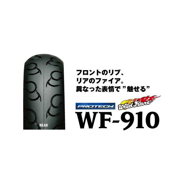 【○在庫あり→5月8日出荷】IRC WF-910 リア 140/90-15 M/C 70H WT IRC302842
