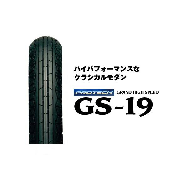 IRC GS-19 フロント100/90-19 M/C 57H WT IRC309646