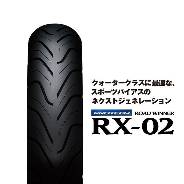 【○在庫あり→5月8日出荷】IRC RX-02 リア 150/70-17 M/C 69H TL IRC314234