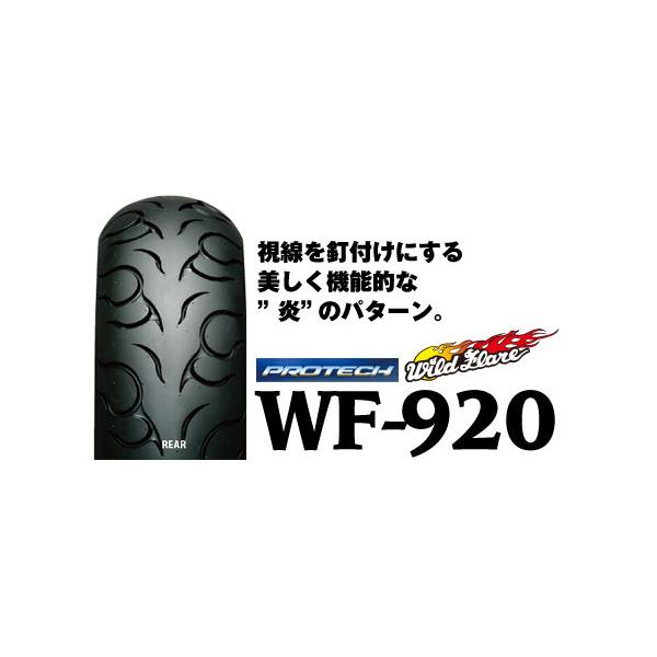 IRC WF-920 リア 150/80-15 M/C 70H TL IRC314240