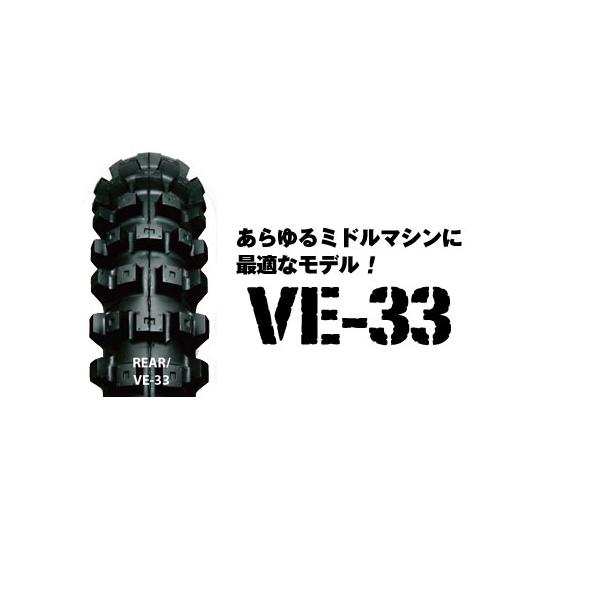 IRC VE-33 リア 110/90-19 62M WT IRC329426