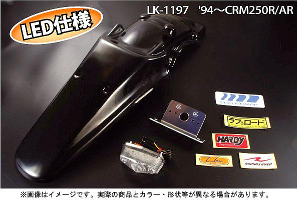 ラフ&ロード ('94~)CRM250R/AR用 LUKE MXリアフェンダーKIT[フェンダー ブラック/LEDミニキャッツアイ レッド] LK-1197KCR 【送料無料】(北海道・沖縄除く)