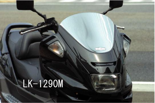 ラフ&ロード MAJESTY250(マジェスティ250) ~'99用 LUKE スーパーショートスクリーン[シルバーミラー] LK-1290M 【送料無料】(北海道・沖縄除く)
