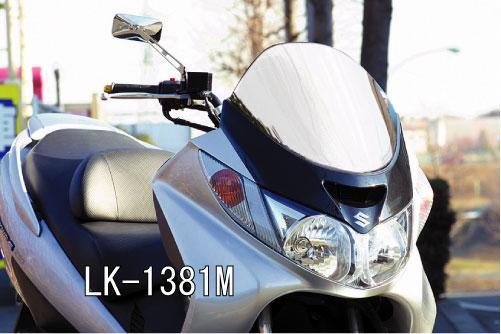 ラフ&ロード スカイウェイブ250/400('02~'05)用 LUKE ショートスクリーン[シルバーミラー] LK-1381M 【送料無料】(北海道・沖縄除く)