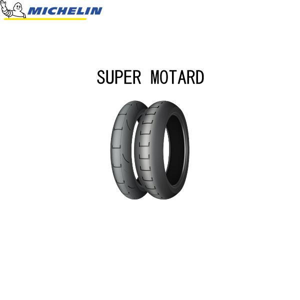 ミシュラン MICHELIN 032390 SUPER MOTARD フロント 12/60-17 TL SM 29B MIC4985009514955