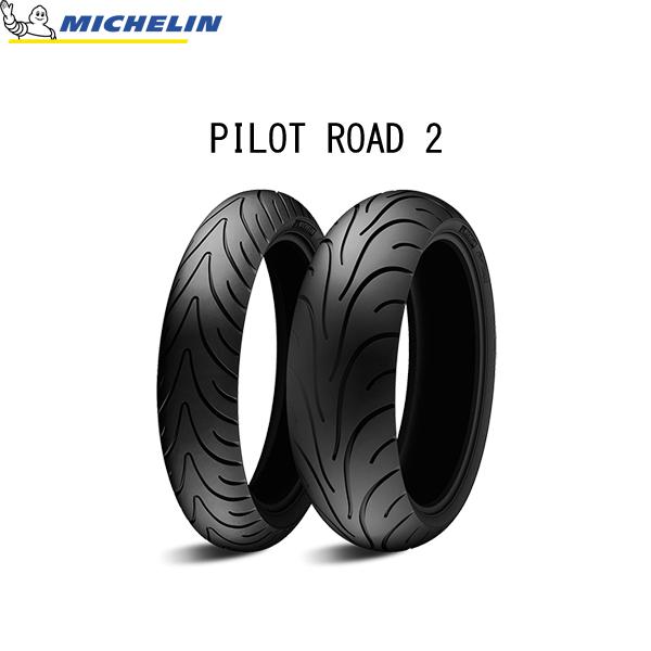 ミシュラン MICHELIN 024600 PILOT ROAD2 フロント 120/70ZR17 (58W) TL MIC4985009515433
