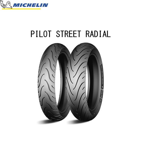 ミシュラン MICHELIN 037760 PILOT STREET RADIAL リア 140/70R17 M/C 66H TL/TT MIC4985009519127