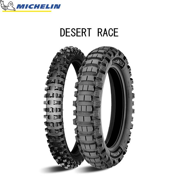 ミシュラン MICHELIN 037630 DESERT RACE フロント 90/90-21 M/C 54R TT MIC4985009522318