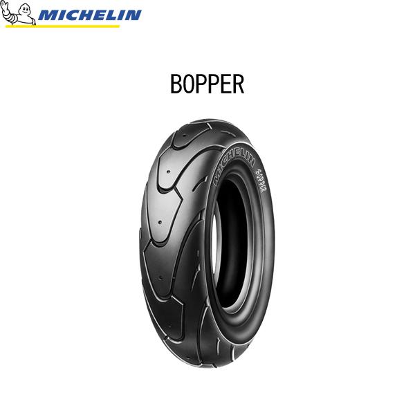 ミシュラン MICHELIN 001420 BOPPER(ボッパー) フロント/リア共用 130/90-10 61L TL/TT MIC4985009528310