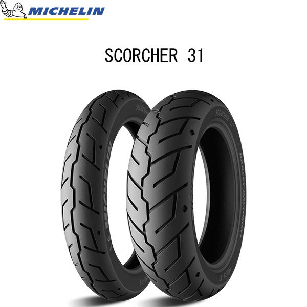 ミシュラン MICHELIN 703160 SCORCHER31(スコーチャー31) フロント 130/70B18 M/C 63H TL/TT MIC4985009530993