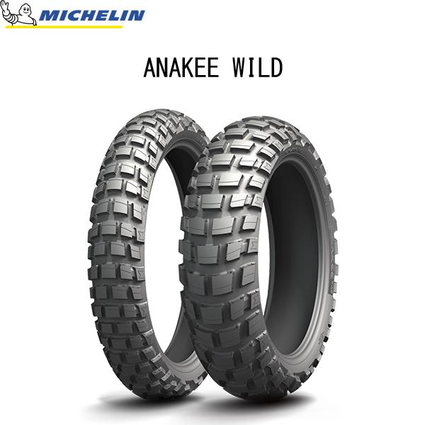 ミシュラン MICHELIN 703640 ANAKEE WILD(アナキー ワイルド) リア 130/80-17 M/C 65R TL/TT MIC4985009536865