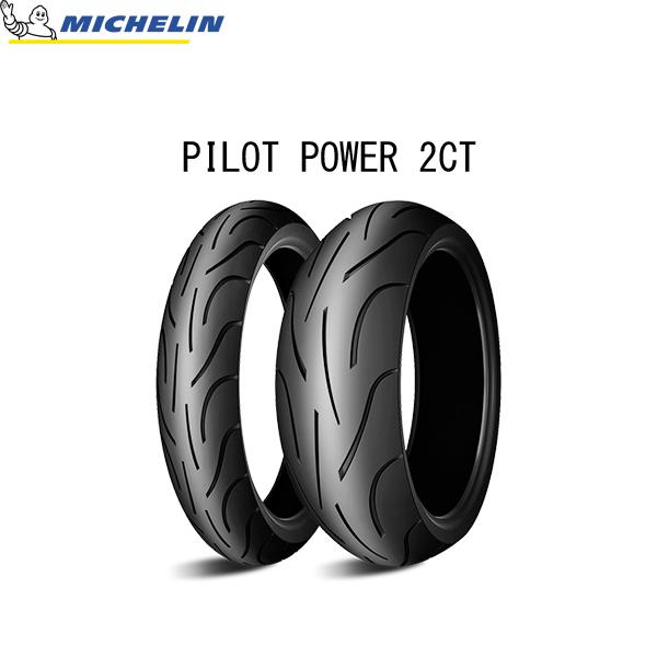 ミシュラン MICHELIN 700780 PILOT POWER 2CT リア 150/60ZR17 (66W) TL MIC4985009538777