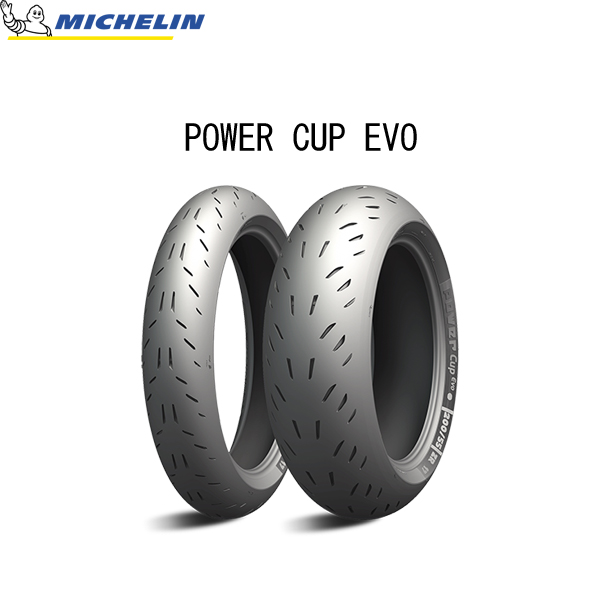 ミシュラン MICHELIN 701790 POWER CUP EVO フロント 120/70ZR17 M/C (58W) TL MIC4985009543887