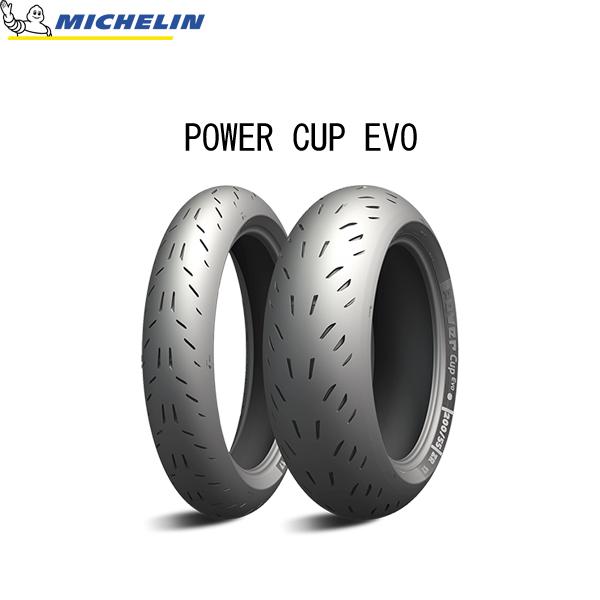 ミシュラン MICHELIN 711250 POWER CUP EVO フロント 110/70ZR17 M/C (54W) TL MIC4985009543948