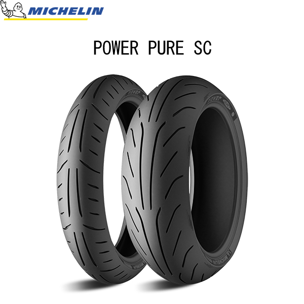ミシュラン MICHELIN 035790 POWER PURE SC リア 130/80-15 63P TL MIC4985009545027