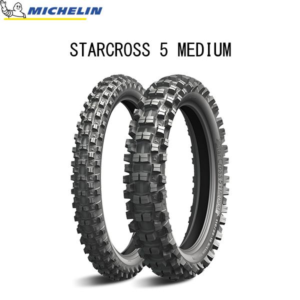 ミシュラン MICHELIN 701210 STARCROSS 5 MEDIUM(スタークロス5 ミディアム) リア 100/100-18 59M TT MIC4985009546031