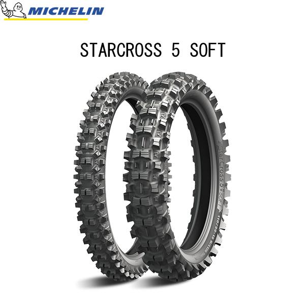 ミシュラン MICHELIN 701290 STARCROSS 5 SOFT(スタークロス5 ソフト) リア 100/100-18 59M TT MIC4985009546116