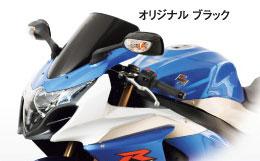 MRA GSX-R1000 09用 スクリーン オリジナル 【送料無料】(北海道・沖縄除く)