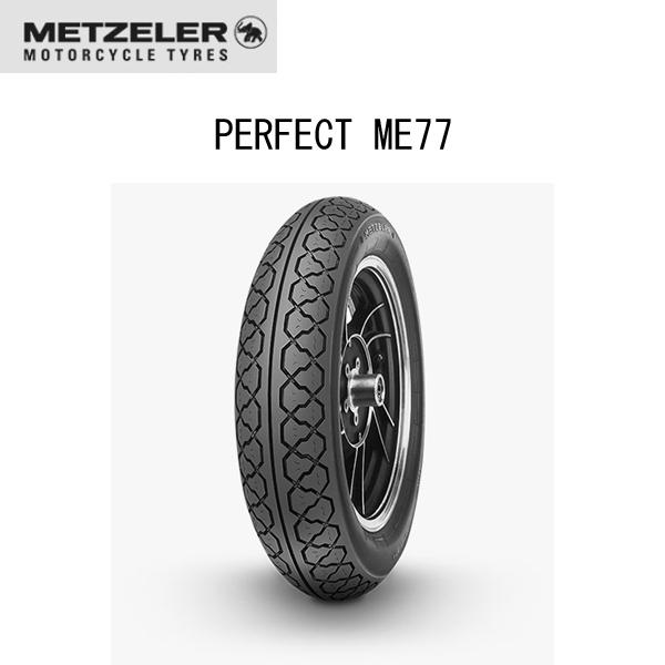 お取り寄せ メッツラー METZELER ブランド激安セール会場 0131800 代引き不可 PERFECT ME77 リア 4.00-18 64H TL MT4012080013180
