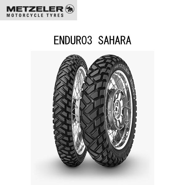 メッツラー METZELER 0142700 ENDURO3 SAHARA リア 130/80-17 65T TL MT4012080014279