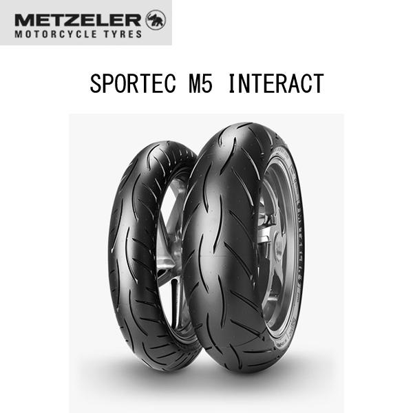 メッツラー METZELER 2028100 SPORTEC M5 INTERACT フロント 110/70 ZR 17 M/C 54W TL MT8019227202816
