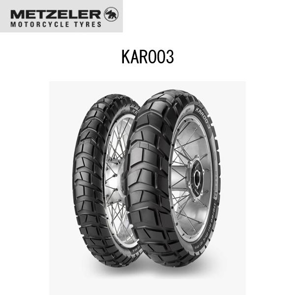 メッツラー METZELER 2316200 KAROO3 フロント 90/90-21 M/C 54R M+S TL MT8019227231625