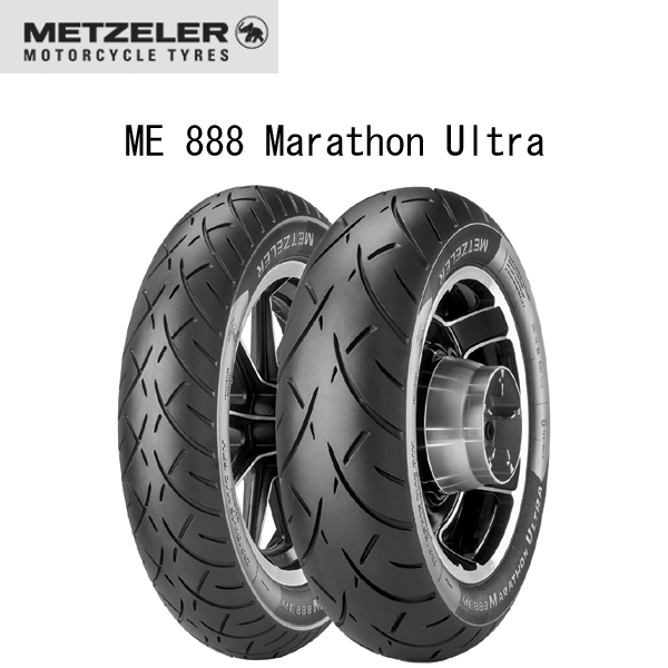 【○在庫あり→5月8日出荷】メッツラー METZELER 2318500 ME 888 Marathon Ultra リア 130/90 B 16 M/C 73H TL Reinf MT8019227231854
