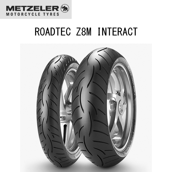 メッツラー METZELER 2491500 ROADTEC Z8M INTERACT フロント 110/80 ZR 18 M/C (58W) TL (M) MT8019227249156