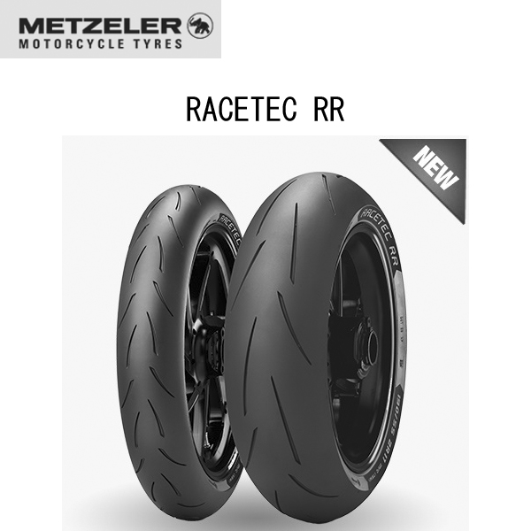 メッツラー METZELER 2548900 RACETEC RR リア 200/55 ZR 17 M/C (78W) TL K1 MT8019227254891