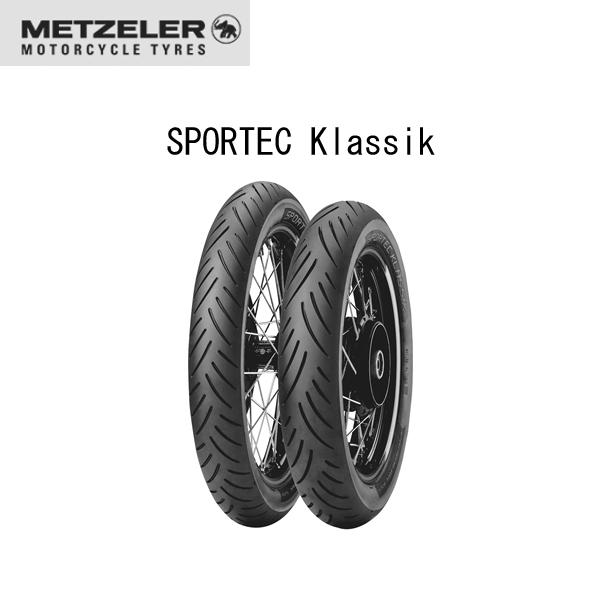 メッツラー METZELER 2550400 SPORTEC Klassik フロント 100/90-19 M/C 57V TL MT8019227255041