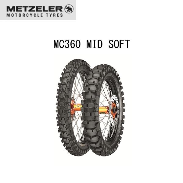 メッツラー METZELER 2762000 MC360 MID SOFT フロント 80/100-21 M/C 51M MST MT8019227276206