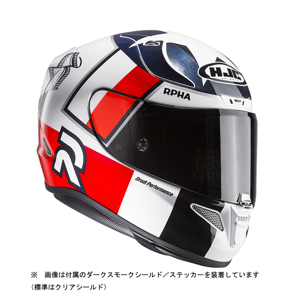 RSタイチ HJC HJH106 RPHA 11 BEN SPIES(ベン スピース) S(55-56cm) O4997035710560