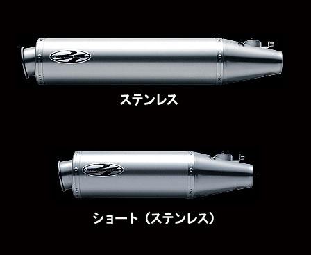 スリーワン フォルツァS/X 00-03 MF06 ジキルマフラー ステンレス/ショート