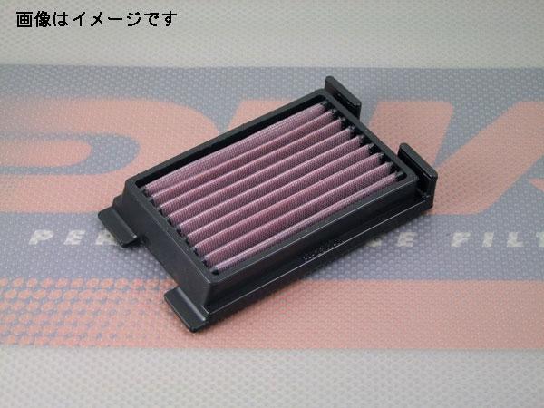 DNA MV AGUSTA F4('10-'12)用 モトフィルター P-AG10S12-01