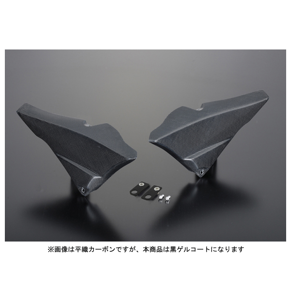 POSH Faith サイドカバー(黒ゲルコート)  MT-09/A P065202-BG