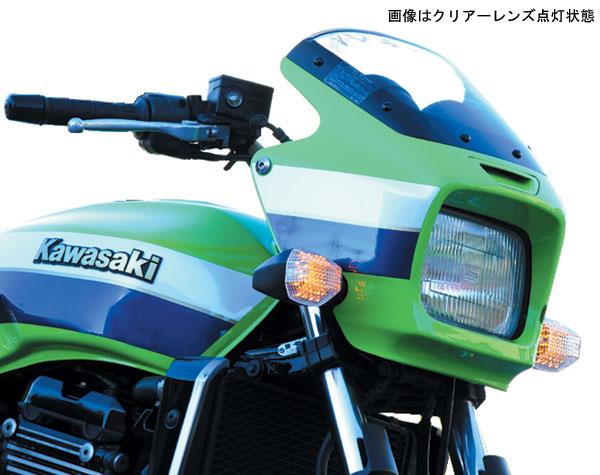 POSH ZRX1200S/R・ZRX1100/(ALL)・ZRX400(ALL)用 LEDコンバーションキット[クリア―] P071408