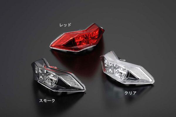 【○在庫あり→8月28日出荷】POSH Ninja250/Z250('13)用 LEDテールランプ[スモーク] P134090-92