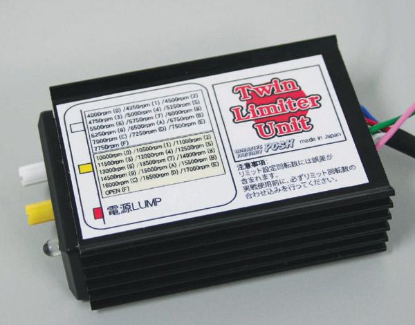 POSH APE50/100・XR50/100モタード用 ツインリミッターユニット P295510