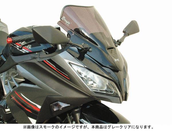 POSH(ポッシュ) Ninja250('13~)用 エアロタイプスクリーン[グレークリア] P978501-1