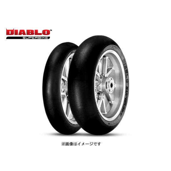 ピレリ PIRELLI DIABLO SUPERBIKE(ディアブロ スーパーバイク) フロント 120/70 R 17 NHS TL SC1 PL8019227233292