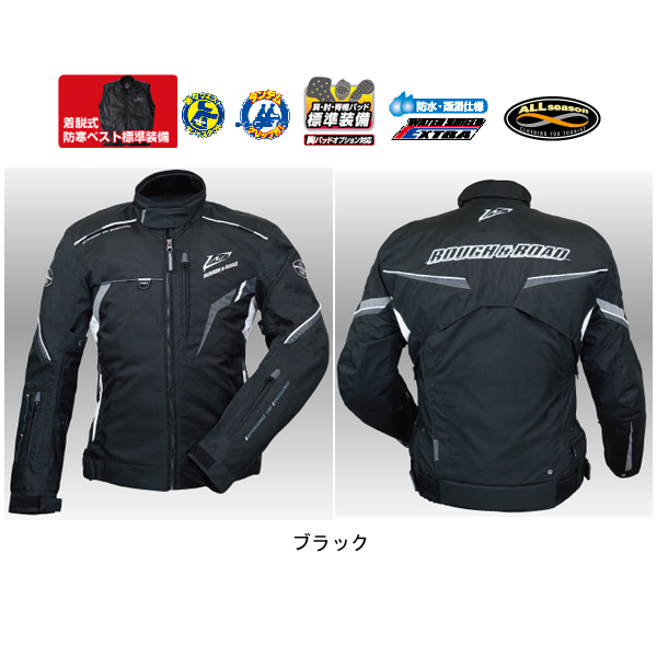 ラフ&ロード RR4008 SSFオールウェザージャケット [ブラック Mサイズ] RR4008BK2