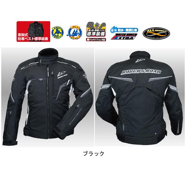 ラフ&ロード RR4008 SSFオールウェザージャケット [ブラック BLサイズ] RR4008BKB3