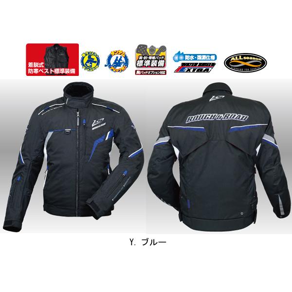ラフ&ロード RR4008 SSFオールウェザージャケット [Y.ブルー BLサイズ] RR4008YBB3