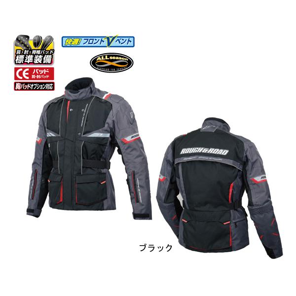 ラフ&ロード RR7003 ZLトリプルレイヤーツーリングジャケット [ブラック LLサイズ] RR7003BK4